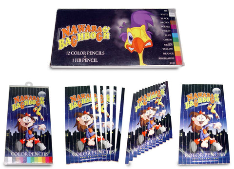 Nawara & Baghbogh Puzzle Coloring Pencil 13 Units