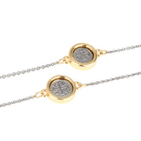 Imitation Spanish Coins Two Tone Long Strand Necklace