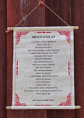 DALAI LAMA QUOTE NEVER GIVE UP HANDMADE PAPER WALLHANGING