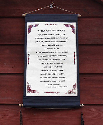 Dalai Lama Quote PRECIOUS HUMAN LIFE Tibetan Buddhist Wall Hanging Cotton