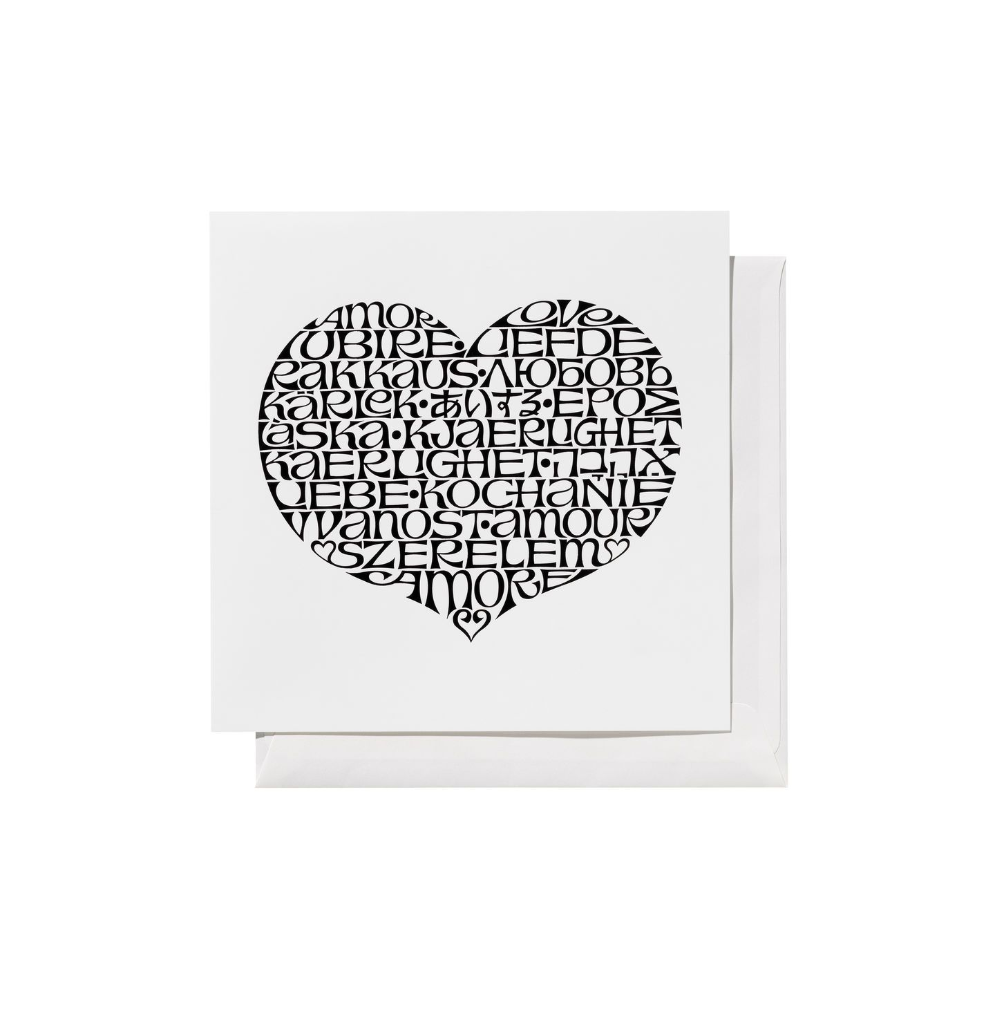 Vitra, International Love Heart Greeting Card, - Placewares