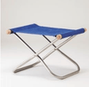 Nychair X, NychairX Ottoman - Blue, - Placewares
