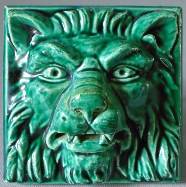 Vintage Italian Pottery Figural Lion Head Tile Fountain Spitter by Tesoro