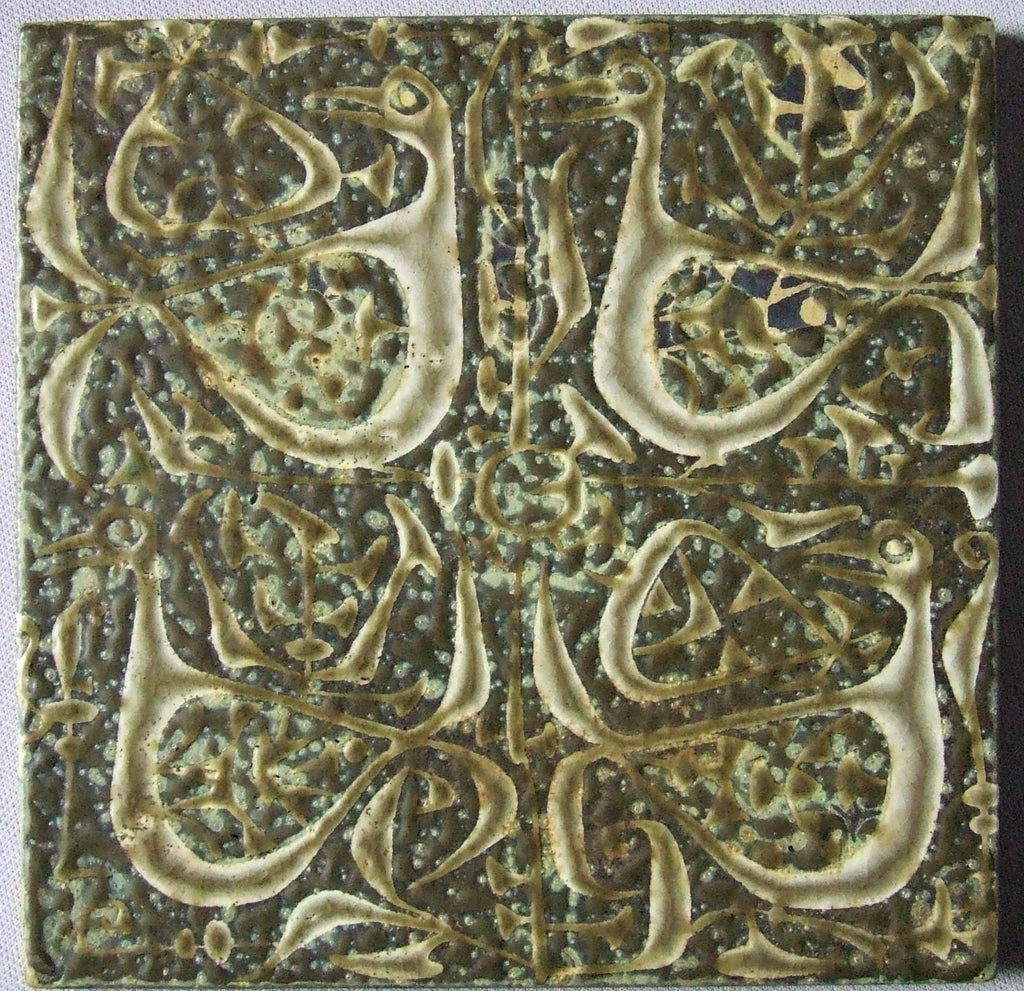 Royal Copenhagen Aluminia Faience Pottery Tile by Nils Thorsonn