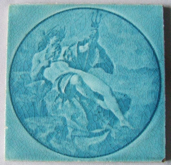 sherwin cotton tile greek mythology poseidon