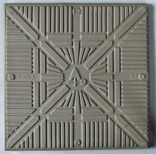 Interpace Gladding McBean Mid Century Modern Tile back