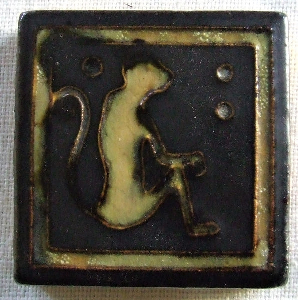 Cambridge Wheatley Tile Monkey