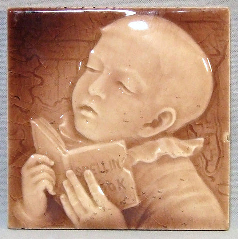 Trent Tile Portrait of a Boy