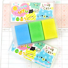 Cute Critters Scented Putty 3-Piece Eraser Set