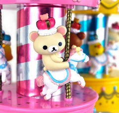 Rilakkuma Wonderland Merry-Go-Round Accessories Case