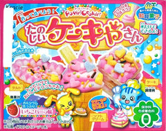 Popin' Cookin' DIY Candy Ice Cream Kit