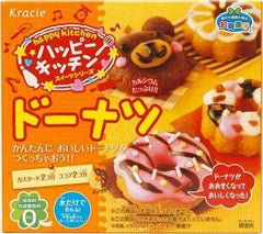 Popin' Cookin' DIY Candy Donut Kit