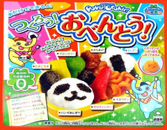 Popin' Cookin' DIY Candy Bento Gummies Kit