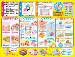 Popin' Cookin' DIY Candy Neri Candyland Kit