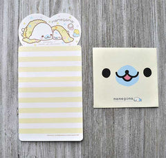Mamegoma Mini Letter Set- Sleepy Yellow