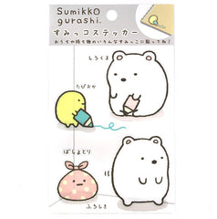 Sumikko Gurashi Decal Stickers-Shirokuma