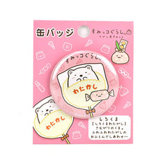 Sumikko Gurashi Badge Button