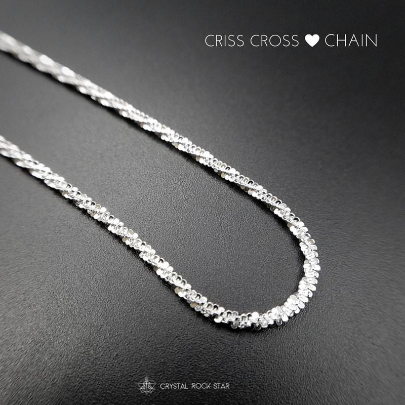 Criss Cross Sterling Silver Chain