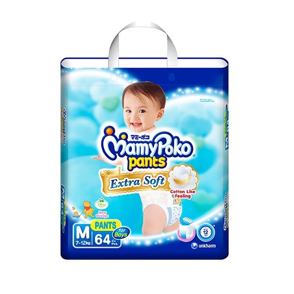 MamyPoko Pants Extra Soft Boy