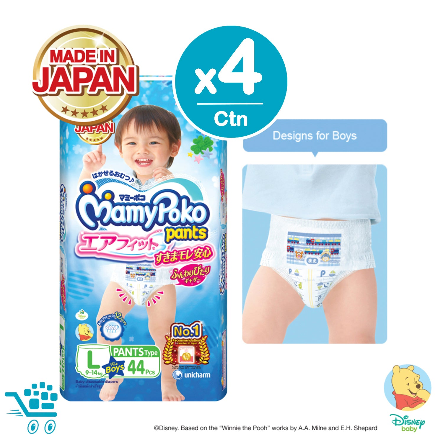 Mamypoko Air Fit Pants Type - Boy L 44 pieces x 4 packs JPQ