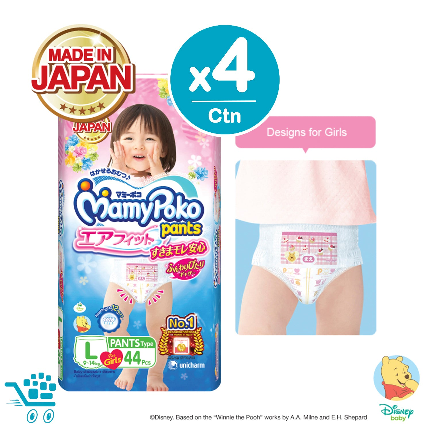 Mamypoko Air Fit Pants Type - Girl L 44 pieces x 4 packs JPQ