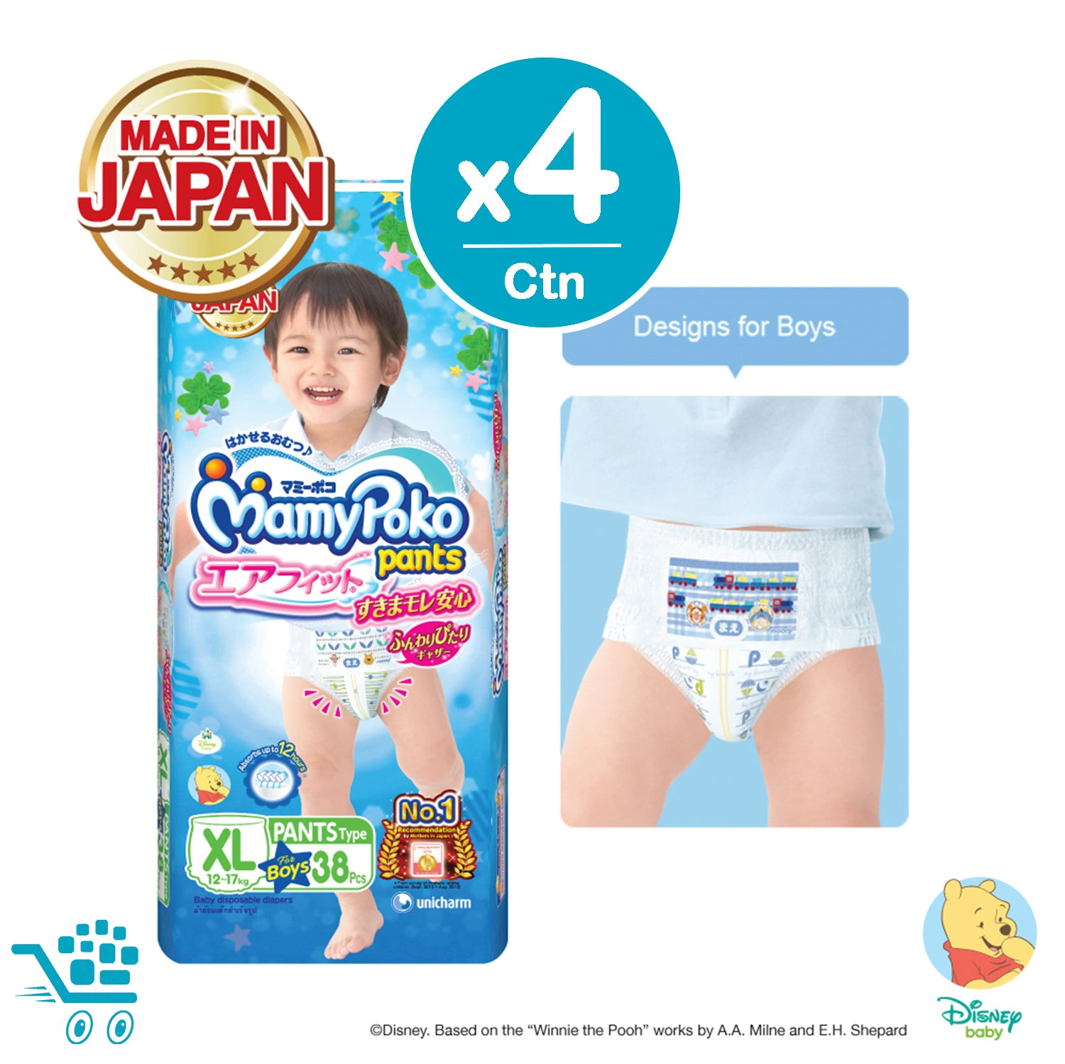 Mamypoko Air Fit Pants Type - Boy XL 38 pieces x 4 packs JPQ