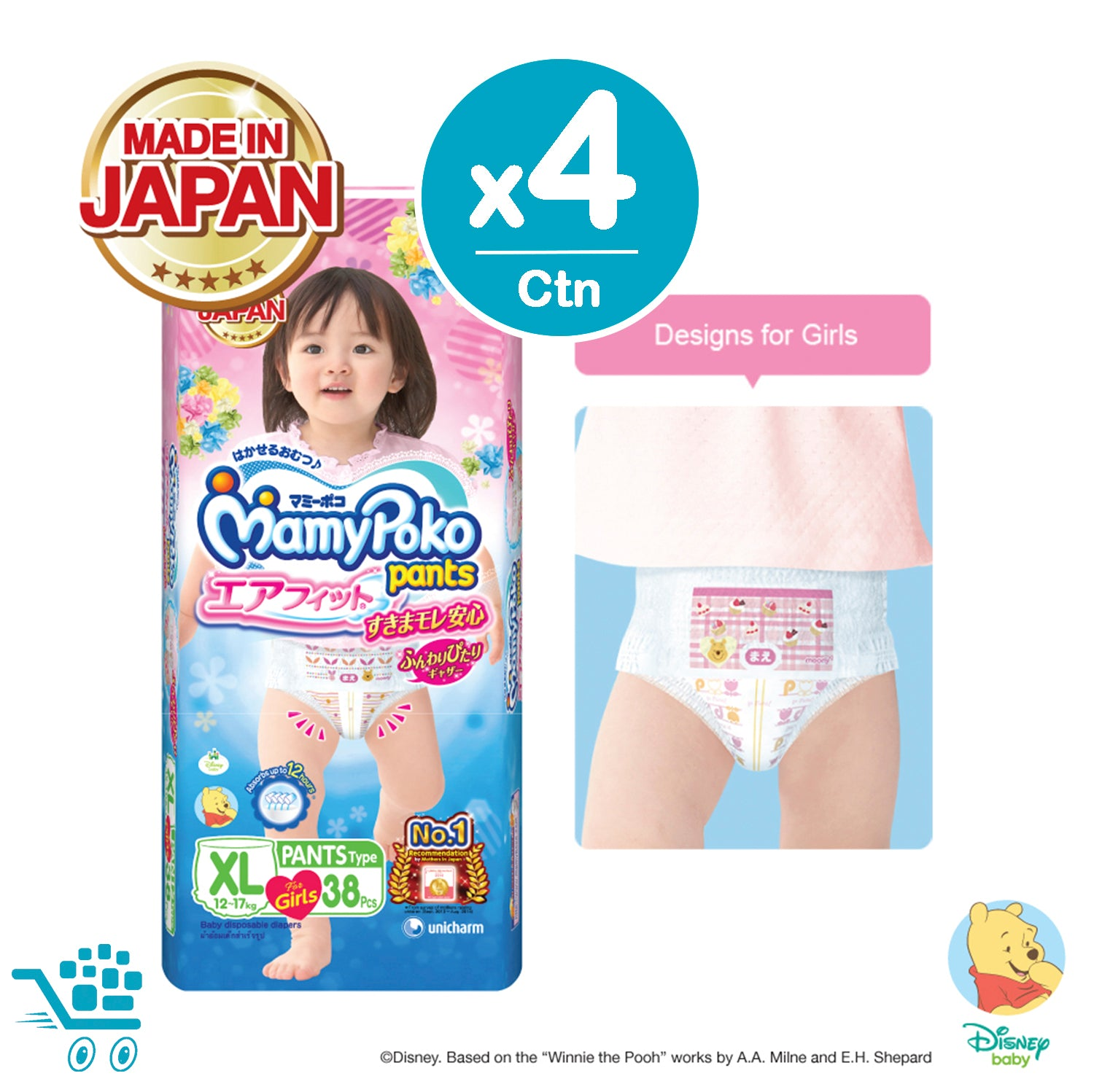 Mamypoko Air Fit Pants Type - Girl XL 38 pieces x 4 packs JPQ