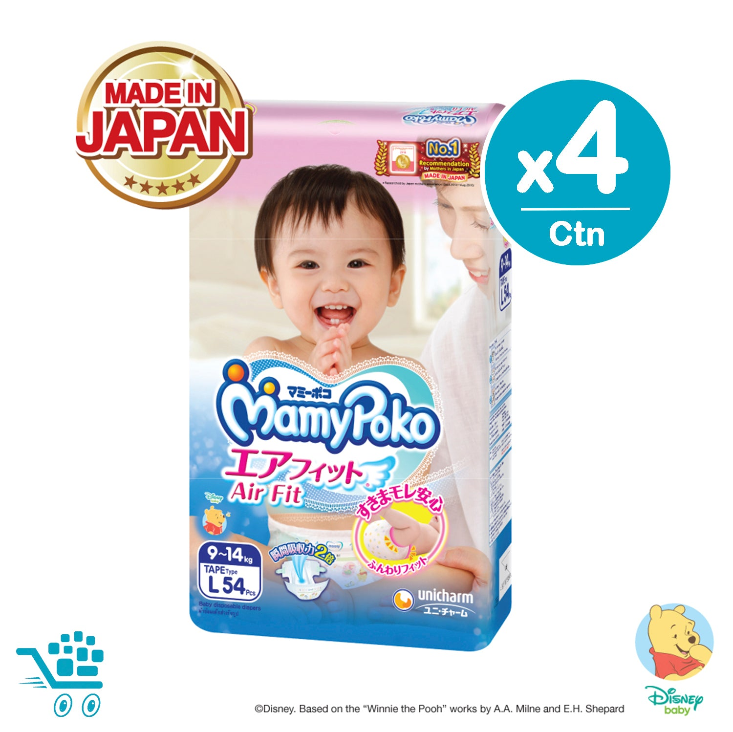 Mamypoko Air Fit Tape Type - L 54 pieces x 4 packs JPQ