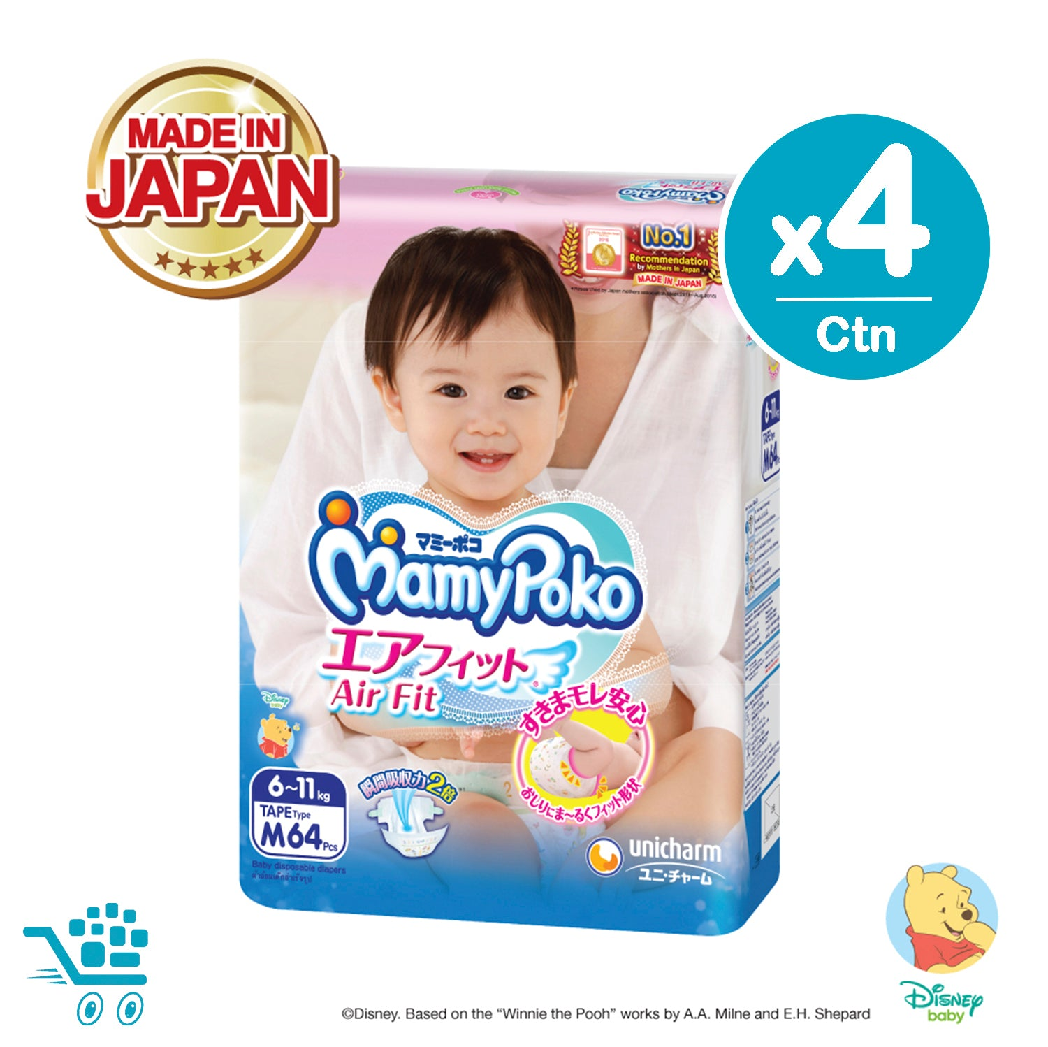 Mamypoko Air Fit Tape Type - M 64 pieces x 4 packs JPQ