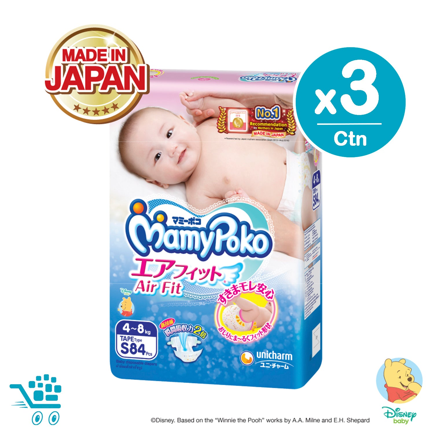 Mamypoko Air Fit Tape Type - S 84 pieces x 3 packs JPQ