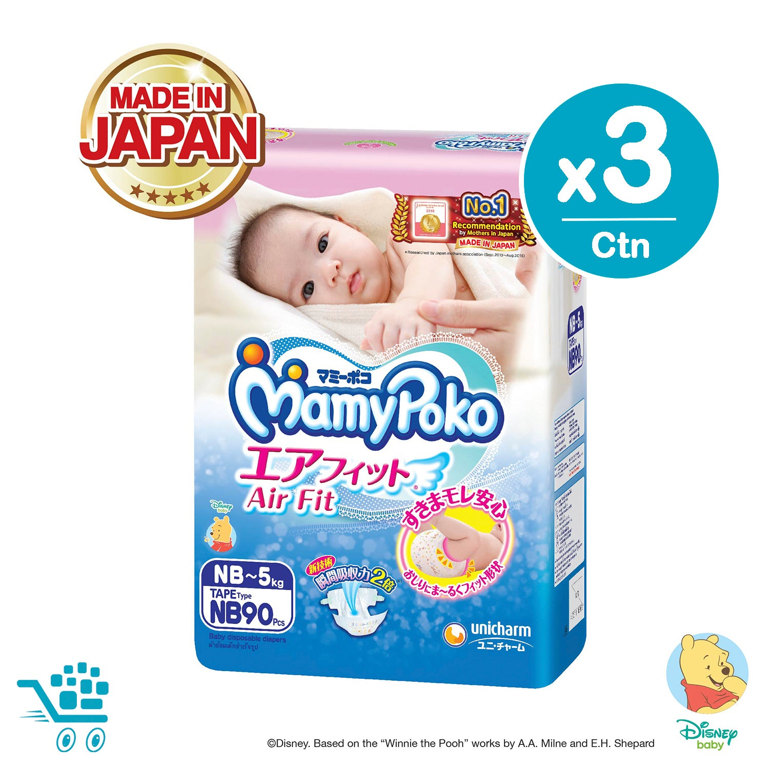 Mamypoko Air Fit Tape Type - NB 90 pieces x 3 packs JPQ