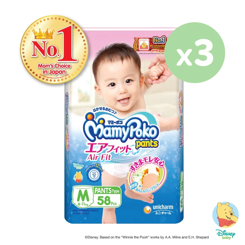 Mamypoko Air Fit Pants Type - M 58 pieces x 3 packs