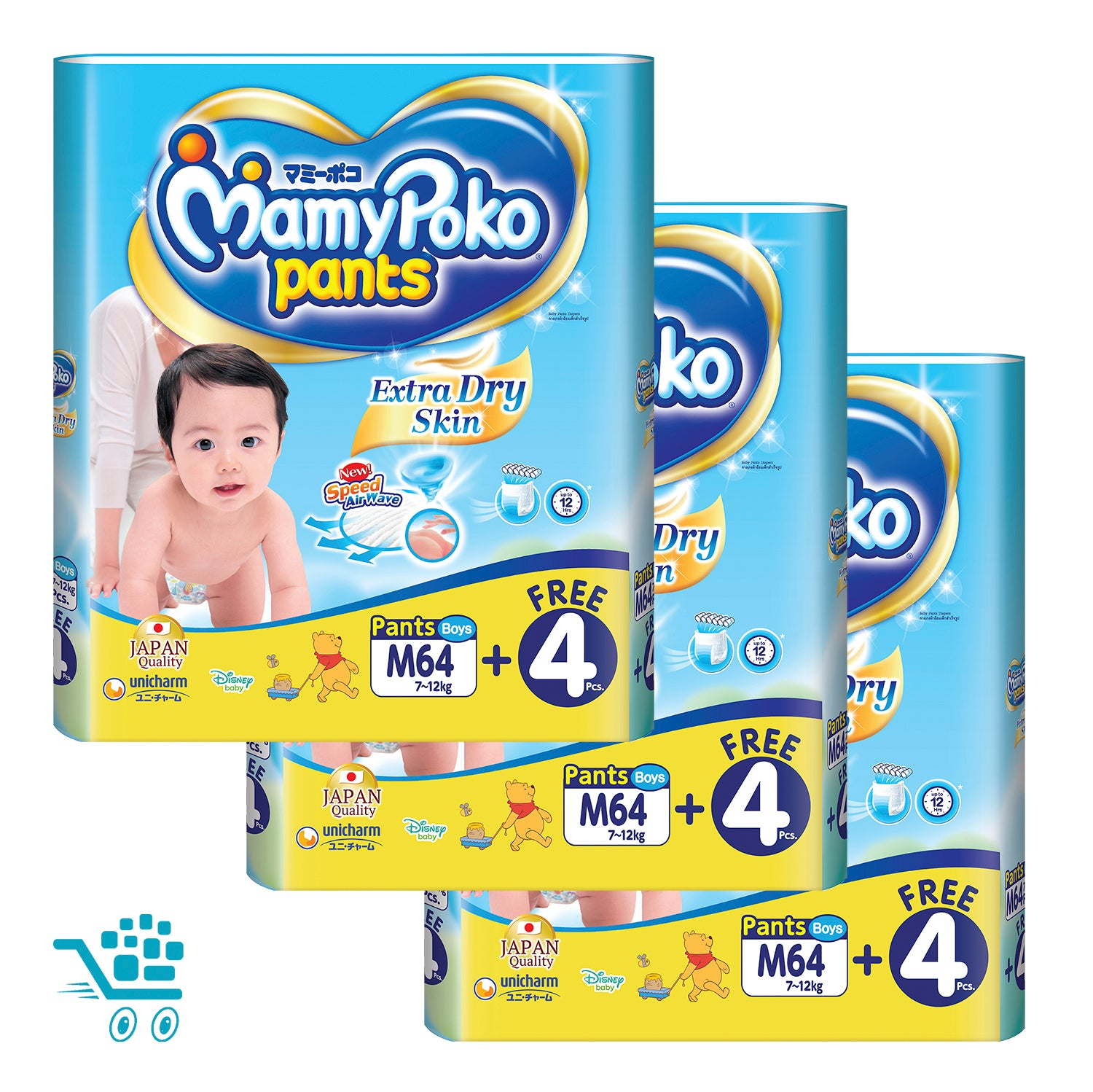 MamyPoko Extra Dry Skin Pants Bonus Pack Boy M 64+4 pieces x 3 packs