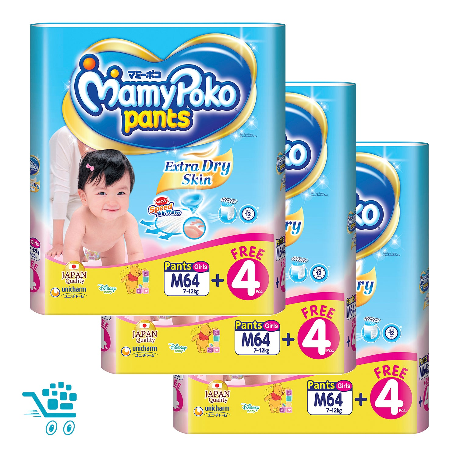 MamyPoko Extra Dry Skin Pants Bonus Pack Girl M 64+4 pieces x 3 packs