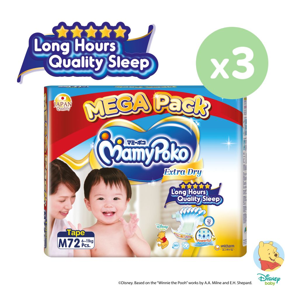 MamyPoko Extra Dry Tape M 72 x 3 packs