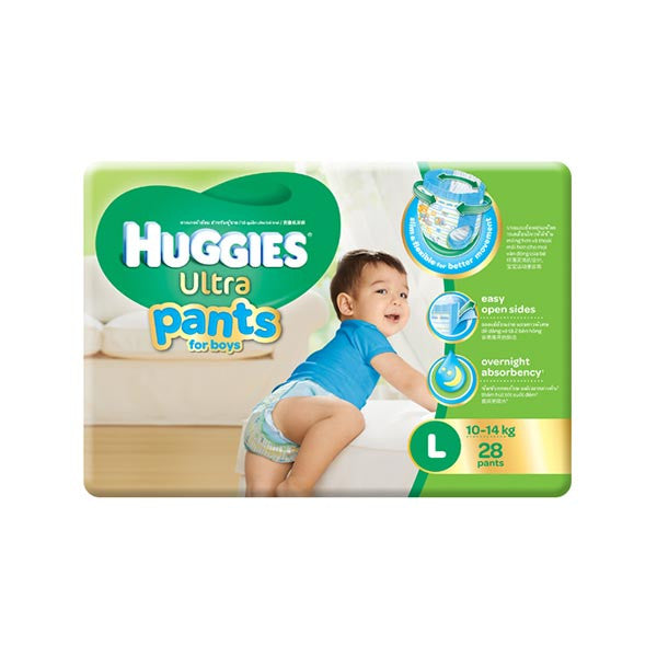 Huggies Ultra Pants For Boys