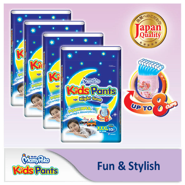 MamyPoko Kids Pants for Night Time - Boy XXXL 10 pieces x 4 packs