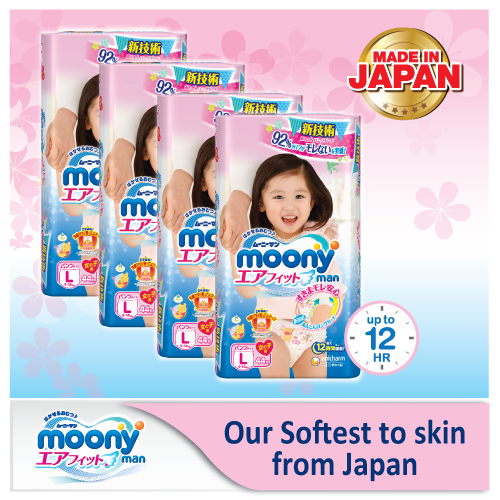 Moonyman Air Fit Pants Type - Girl L 44 pieces x 4 packs JPQ