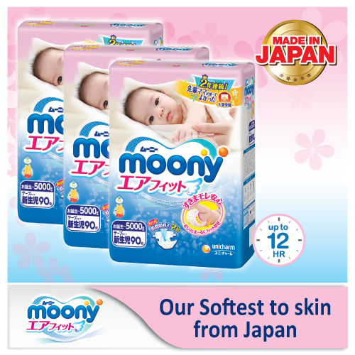 Moony Air Fit Tape Type - NB 90 pieces x 3 packs JPQ