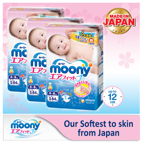 Moony Air Fit Tape Type - S 84 pieces x 3 packs JPQ