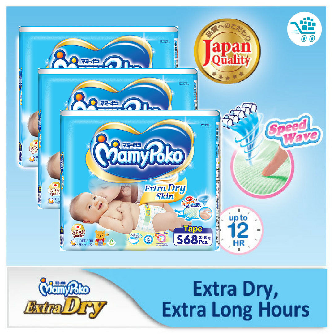 MamyPoko Extra Dry S 68 pieces x 3 packs