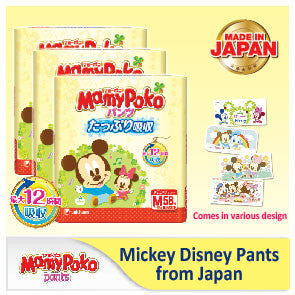 MamyPoko Pants Disney Mickey M 58 pieces x 3 packs JPQ
