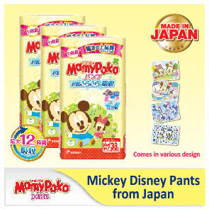 MamyPoko Pants Disney Mickey XL 38 pieces x 3 packs JPQ