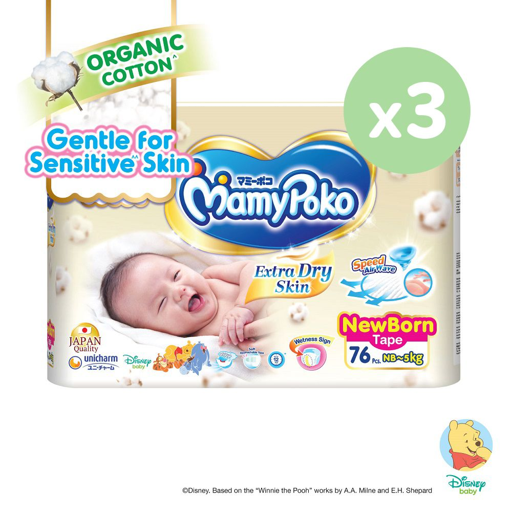 MamyPoko Extra Dry Skin Organic NB 76 pieces x 3 packs
