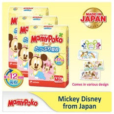 MamyPoko Tape Disney Mickey M 64 pieces x 3 packs JPQ