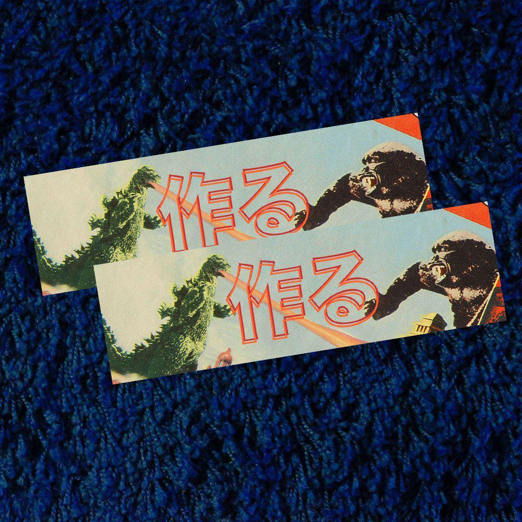 Zilla vs. Kong Box Sticker 2 Pack