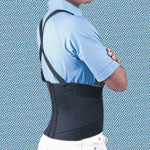 Industrial Back Support, Black (#3025/#3026)