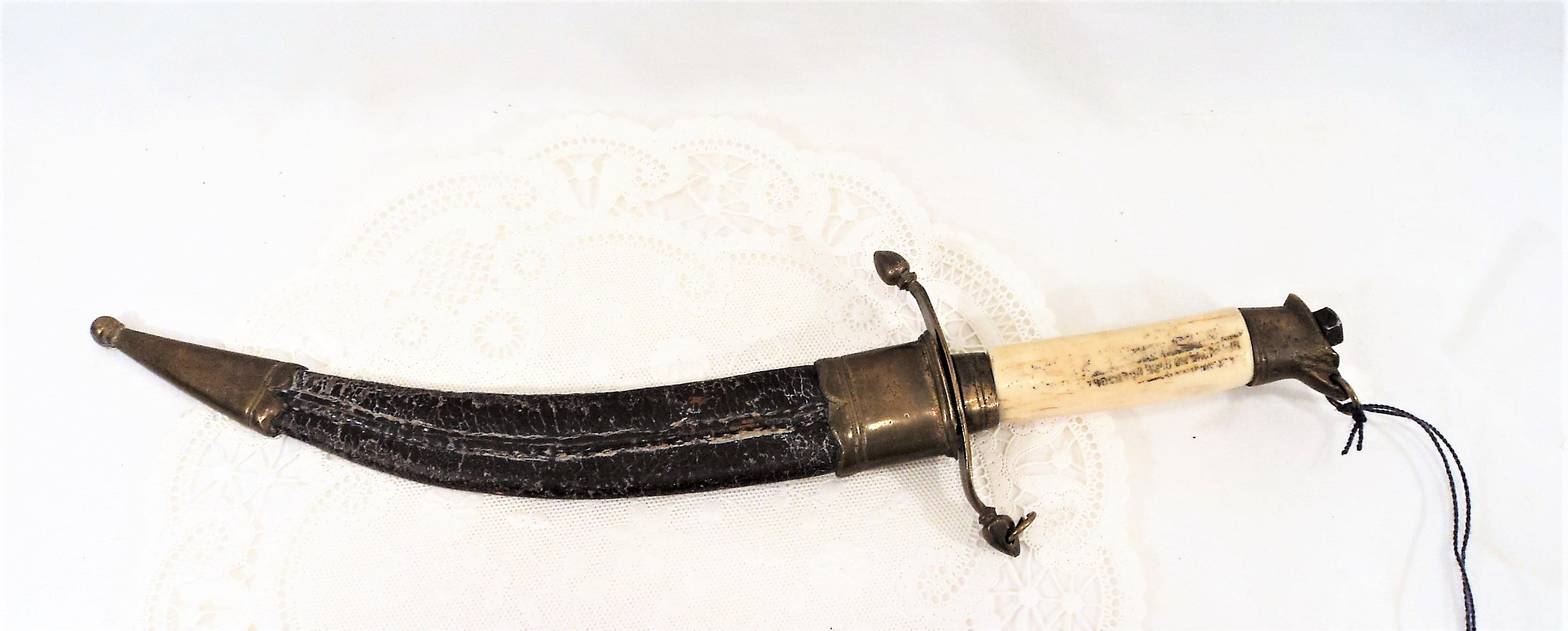 Antique Persian Dagger with Leather Sheath