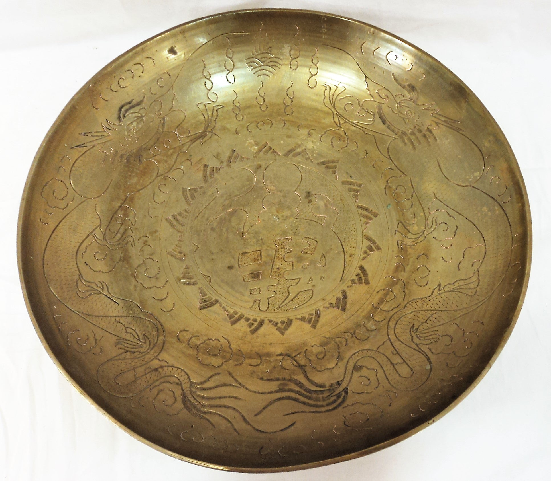 Chinese Etched Brass Bowl