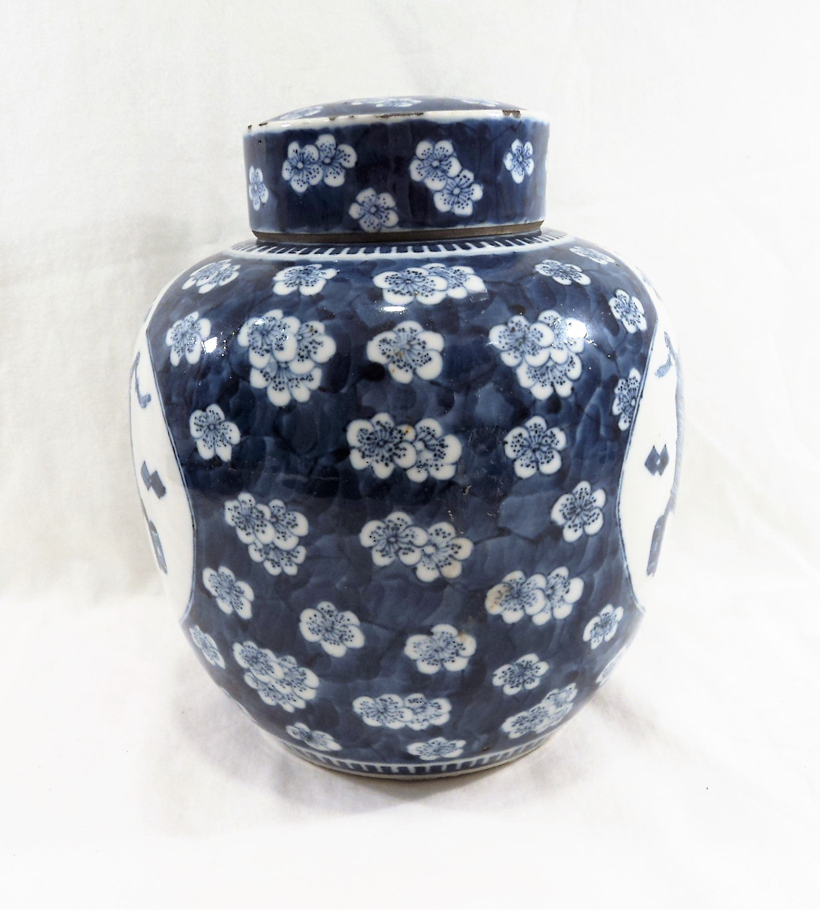 Signed Chinese Porcelain Ginger Jar